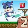 دانلود بازی Fun Run 2 – Multiplayer Race برای اندروید